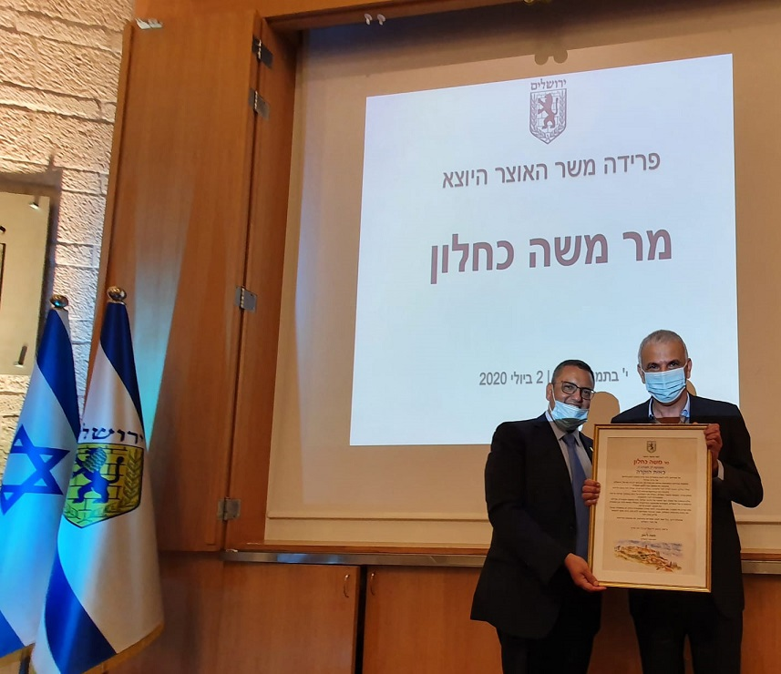 ראש העיר משה ליאון העניק לכחלון אות הוקרה מיוחד על פועלו למען העיר