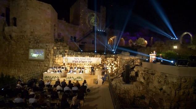 יקירי ירושלים -טקס שנת 2020