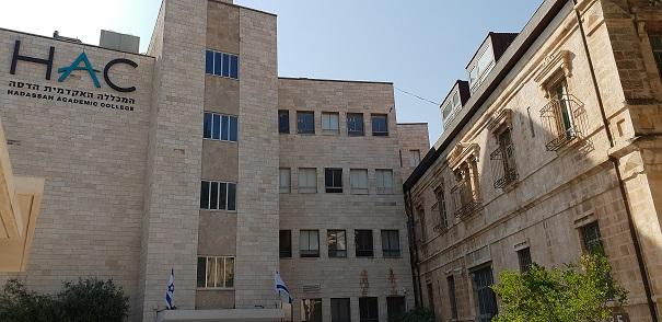 המכללה להנדסה ירושלים