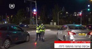 מחסומי משטרה בירושלים