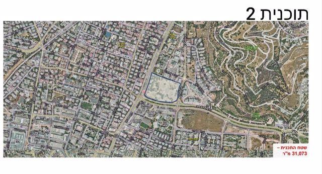 שטח שגרירות ארהב בירושלים