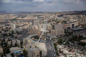 שכונת רוממה. בכניסה לעיר ירושלים