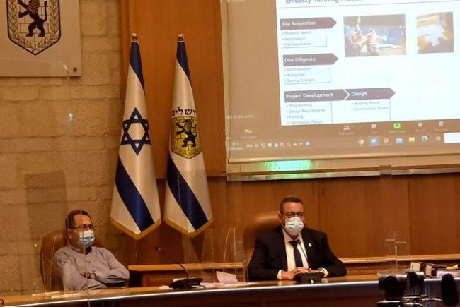 אושרו שני מתחמים לשגרירות האמריקאית בירושלים