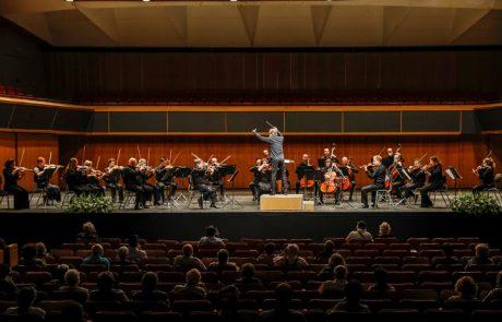 מרכז בנייני האומה ירושלים אירח את הקונצרט הראשון של התזמורת הפילהרמונית הישראלית בעידן קורונה