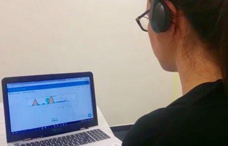 הדסה: טיפול חדשני לבעיות גמגום