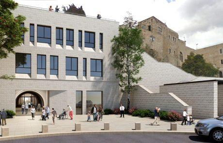 נחתם הסכם להקמת מעלית שתחבר בין הרובע היהודי לכותל המערבי