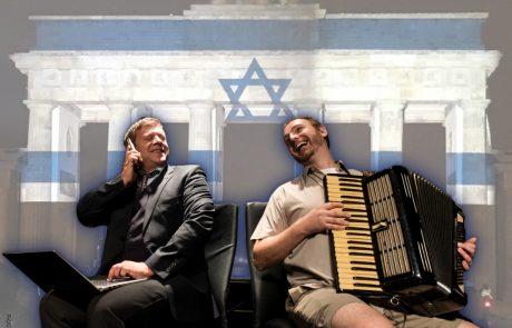"""חדש ב""""תיאטרון אספקלריא"""": איזו מדינה?! דרמה קומית מוסיקלית בין ישראל של פעם לברלין של היום"""