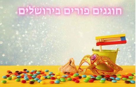 חוגגים פורים בירושלים – כל האירועים