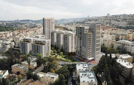 """הכשרת הישוב וכרמים נדל""""ן יתכננו ויבצעו פרויקט """"פינוי בינוי"""" של כ-500 יח""""ד בשכונת בית הכרם בירושלים"""