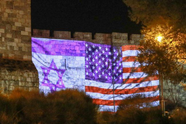 """טראמפ: """"ירושלים בירת ישראל"""""""