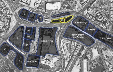 נבחרו החברות הזוכות במכרז למתחם K המכרז הראשון ששווק במסגרת פרויקט רובע הכניסה לעיר ירושלים