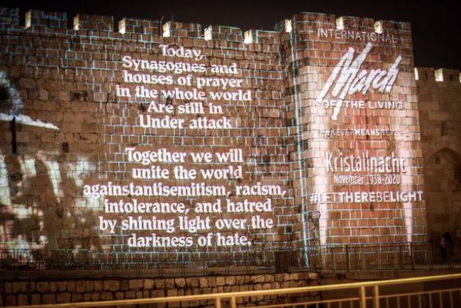 """יום השנה לליל הבדולח: """"מצעד החיים"""" במיצג בינלאומי מיוחד על חומות ירושלים העתיקה, ובבתי תפילה של כל הדתות ברחבי העולם"""