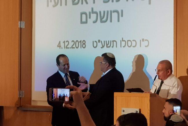 טקס החלפת ראשי העיר: משה ליאון, ראש עיריית ירושלים התחיל את תפקידו.