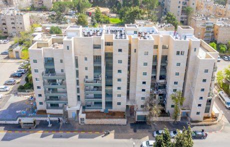 """קבוצת מנוס: פנטהאוז בפרויקט תמ""""א 38 בירושלים נמכר בכ-5 מליון ש""""ח"""