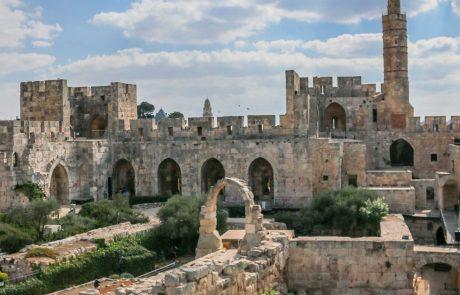 יום ירושלים: מוזיאון מגדל דוד פותח שעריו