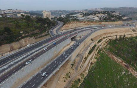 בהשקעה של כ-330 מיליון שקל: נפתחו לתנועה נתיבי הנסיעה החדשים של היציאה מירושלים על  מחלף סחרוב החדש