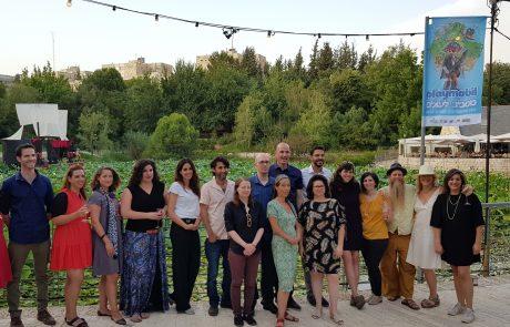 היזמות הסביבתית בירושלים בתנופה